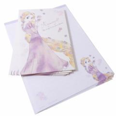 塔の上のラプンツェル 手紙 レターセット MY LITTLE DREAM ディズニープリンセス 便箋 封筒 キャラクター グッズ メール便可