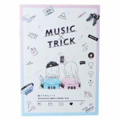 交換ノート A5 こうかん帳 MUSIC TRICK 小学生 中学生 筆記用具 ステーショナリー グッズ メール便可