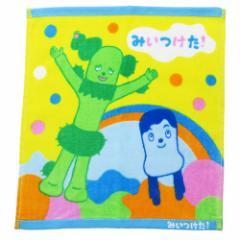 みいつけた ハンドタオル ウォッシュタオル カラフルみいつけた NHK 34×36cm キャラクター グッズ メール便可