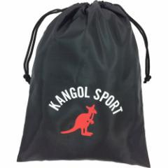 シューズバッグ ナイロン 巾着ポーチ アーチロゴ 靴入れ KANGOL SPORT 体育館シューズ入れ アパレルブランド グッズ