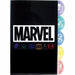 マーベル ファイル 5インデックス A4 クリアファイル マーク アップ 小学生 中学生 書類整理 キャラクター グッズ