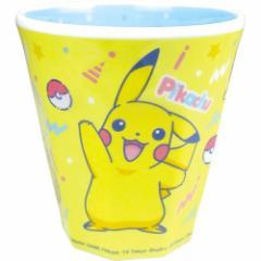 ポケットモンスター プラコップ Wプリント メラミンカップ 80s POP ピカチュウ ポケモン メラミン食器 キャラクター グッズ