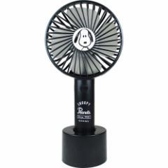 スヌーピー 携帯用 扇風機 2WAY ハンディファン 正面 フェイス ピーナッツ USB充電 キャラクター グッズ