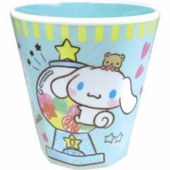 シナモロール プラコップ Wプリント メラミンカップ おやつ サンリオ 新生活準備 キャラクター グッズ