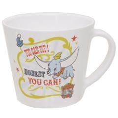 ダンボ プラカップ PET マグカップ ディズニー 日本製 キャラクター グッズ