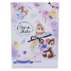 チップ&デール 連絡帳 B5 れんらくノート ディズニー かわいい キャラクター グッズ メール便可