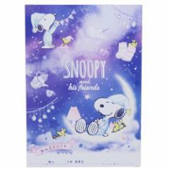 スヌーピー 連絡帳 B5 れんらくノート ピーナッツ かわいい キャラクター グッズ メール便可