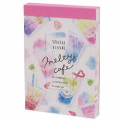 メモ帳 ミニメモ MELTY CAFE PACK DRINK かわいい ステーショナリー グッズ メール便可