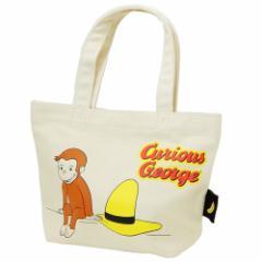 おさるのジョージ ランチバッグ 帆布 ミニトート 全身 29.5×20×9.5cm キャラクター グッズ