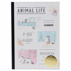 方眼 ノート B5 学習 ノート ANIMAL LIFE トラベル E-ne かわいい キャラクター グッズ メール便可