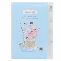 ポケット ファイル ダイカット 5インデックス A4 クリアファイル ANIMAL LIFE カフェ かわいい キャラクター グッズ