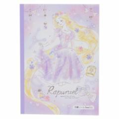 塔の上のラプンツェル 方眼ノート B5 学習ノート ディズニープリンセス かわいい キャラクター グッズ メール便可
