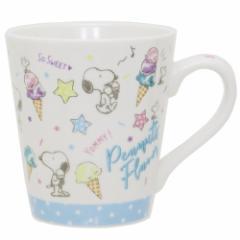 スヌーピー マグカップ 陶器製マグ アイスクリーム ピーナッツ 新生活準備 キャラクター グッズ