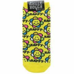 女性用靴下 レディース アンクル ソックス HAPPY SMILE FLOWER 23〜25cm プチギフト グッズ メール便可