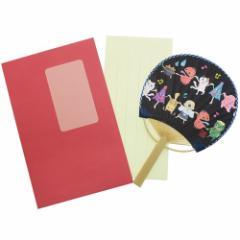 妖怪ラインダンス サマーカード 一筆箋付き ミニ竹うちわカード ばけこものシリーズ 暑中見舞い 日本製 グッズ メール便可