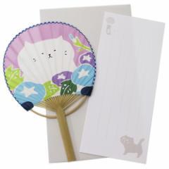 サマーカード はねうたゆみこ 一筆箋付き ミニ竹うちわカード シロネコとアサガオ 暑中見舞い 日本製 グッズ メール便可