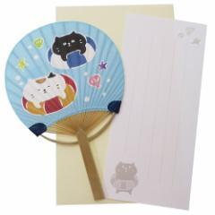 サマーカード はねうたゆみこ 一筆箋付き ミニ竹うちわカード ねこ 浮き輪 暑中見舞い 日本製 グッズ メール便可