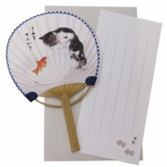 サマーカード ねこ 一筆箋付き ミニ竹うちわカード 涼みませんか? 暑中見舞い 日本製 グッズ メール便可