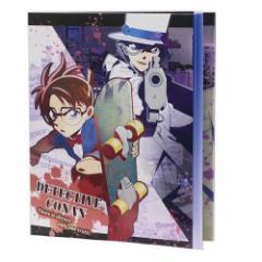 名探偵コナン メモ帳 パタパタメモ ハード 新学期準備雑貨 アニメキャラクター グッズ メール便可