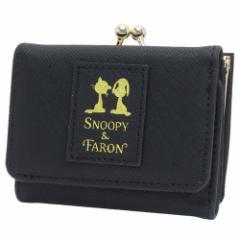 スヌーピー ミニウォレット 三つ折り財布 ニューファーロン箔押し ピーナッツ おしゃれ キャラクター グッズ