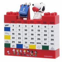 スヌーピー カレンダー ブロック 万年カレンダー カラー ピーナッツ インテリア キャラクター グッズ