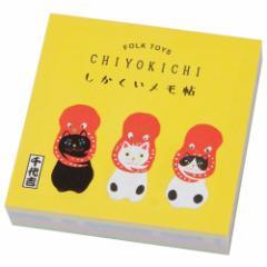 メモ帳 千代吉 ブロック メモパッド 猫に蛸 4柄180枚綴り インバウンド グッズ メール便可