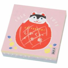 メモ帳 千代吉 ブロック メモパッド まり猫 4柄180枚綴り インバウンド グッズ メール便可