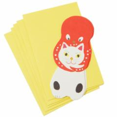 メッセージカード 千代吉 豆カード & ミニ封筒 5組セット 猫に蛸 グリーティングカード インバウンド グッズ メール便可