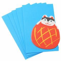 メッセージカード 千代吉 豆カード & ミニ封筒 5組セット まり猫 グリーティングカード インバウンド グッズ メール便可