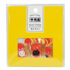 フレークシール 千代吉 ミニシールセット 猫に蛸 6柄42枚入り インバウンド グッズ メール便可