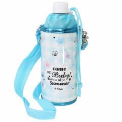 ペットボトルホルダー シェル 保冷 ボトルケース ショルダーストラップ付き 女の子向け グッズ