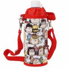 スヌーピー ペットボトルホルダー 保冷 ボトルケース PEANUTS ピーナッツ ショルダーストラップ付き キャラクター グッズ