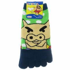 クレヨンしんちゃん 女性用 靴下 レディース 5本指 ソックス ぶりぶりざえもん 23〜25cm アニメキャラクター グッズ メール便可