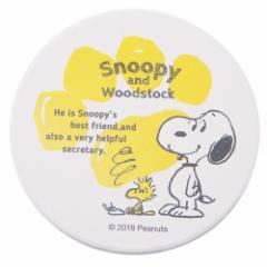 スヌーピー テーブルウエア 吸水 コースター ウッドストック&スヌーピー ピーナッツ 直径9cm キャラクター グッズ メール便可