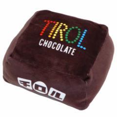 チロルチョコレート クッション もっちり ミニクッション おやつマーケット 17.7×17.7×7.6cm キャラクター グッズ