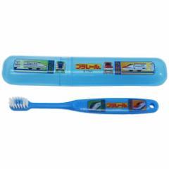 プラレール デンタルキット 歯ブラシ&プラケースセット 園児用 3〜5才用 キャラクター グッズ