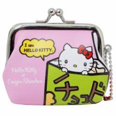 ハローキティ × クレヨンしんちゃん 小銭入れ PU がまぐち ミニ ポーチ ピンク×ブルー サンリオ コインケース