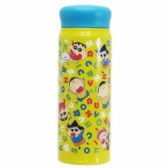 クレヨンしんちゃん 保温 保冷 水筒 ステンレスボトル かすかべ防衛隊 480ml キャラクター グッズ