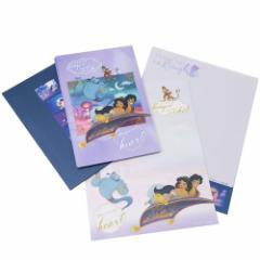 アラジン レターセット 手紙セット ストーリー ディズニー 便箋 封筒 キャラクター グッズ メール便可