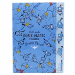 アラジン クリアファイル ダイカット 5 インデックス A4 クリアファイル ジーニー ディズニー 新学期 準備 雑貨 キャラクター グッズ