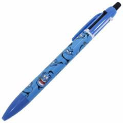 アラジン 筆記具 シャープペン & 2 カラー ボールペン ジーニー ディズニー 新学期 準備 雑貨 キャラクター グッズ メール便可