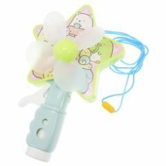 すみっコぐらし 手動 携帯 扇風機 フリクション ハンディミストファン サンエックス 霧吹き仕様 キャラクター グッズ