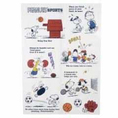 スヌーピー デコレーション シール クリア デコ ステッカー スポーツ ピーナッツ ラッピング用品 キャラクター グッズ メール便可