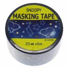 スヌーピー マスキングテープ 23mm マステ 星座 ピーナッツ 23mm×5m キャラクター グッズ