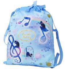 プールバッグ 撥水 ナップサック ねこ音符 35×43cm 女の子向け 小学生 グッズ