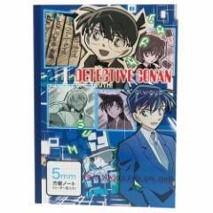 名探偵 コナン 方眼ノート B5 セクション ノート ストーリー 子供 小学生 文具 アニメ キャラクター グッズ メール便可