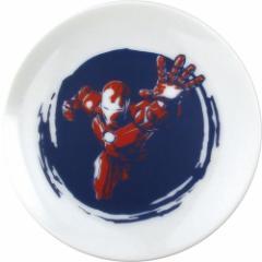 アイアンマン ミニプレート 小皿 マーベル 食器 キャラクター グッズ