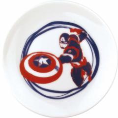 キャプテンアメリカ ミニプレート 小皿 マーベル 食器 キャラクター グッズ