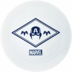 キャプテンアメリカ ミニプレート 小皿 竹 マーベル 食器 キャラクター グッズ
