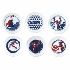 マーベル ミニプレート 小皿 6枚セット A 食器 キャラクター グッズ